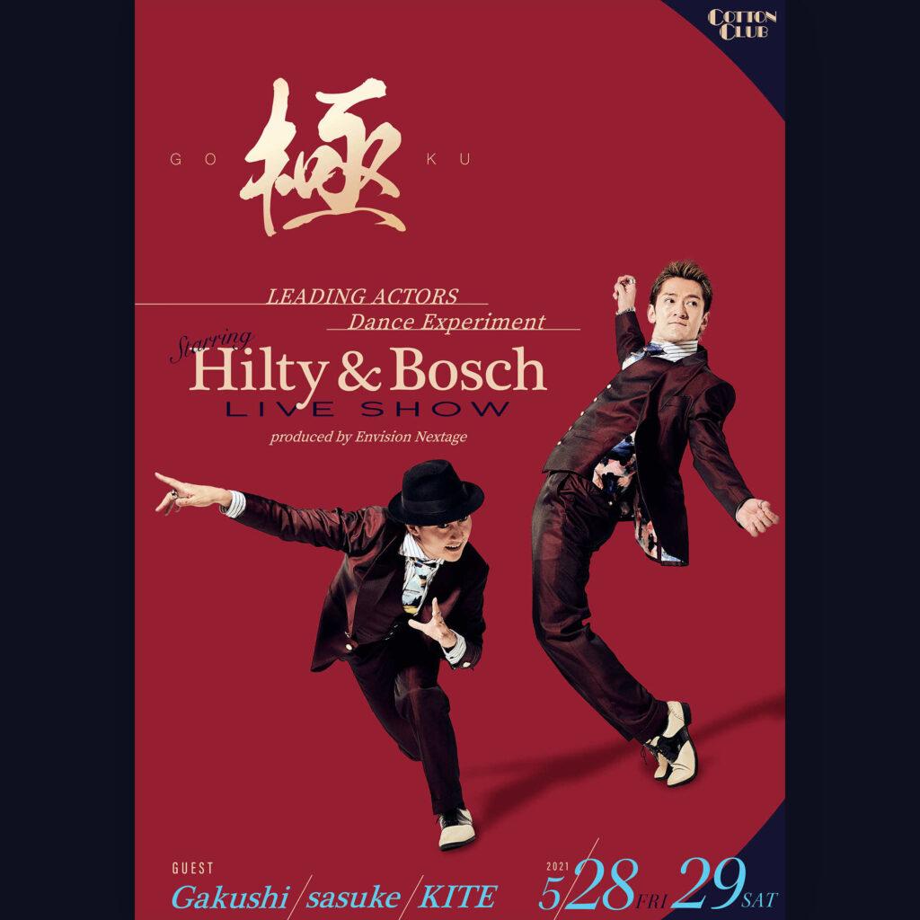 Hilty&Bosch