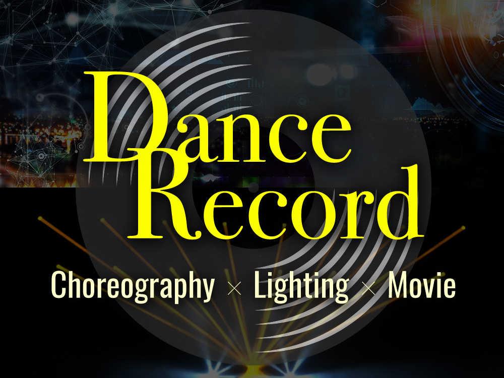 ARUDE×Dort×EnvisionNextage  三社合同企画 Choreographer×Lighting×Movie 【ダンス映像作品企画-Dance Record-】