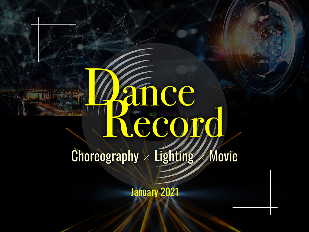 Dance Record 2021★作品出展・出演者募集★