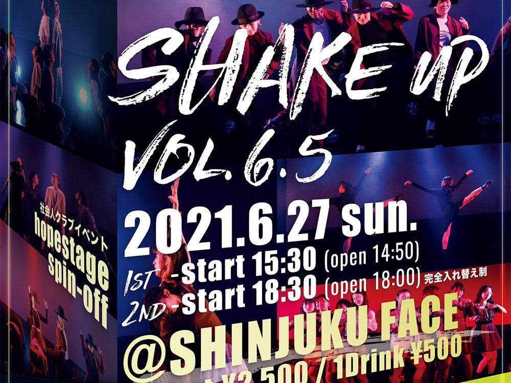 【イベント情報】hopestage spin-off SHAKE UP vol.6.5