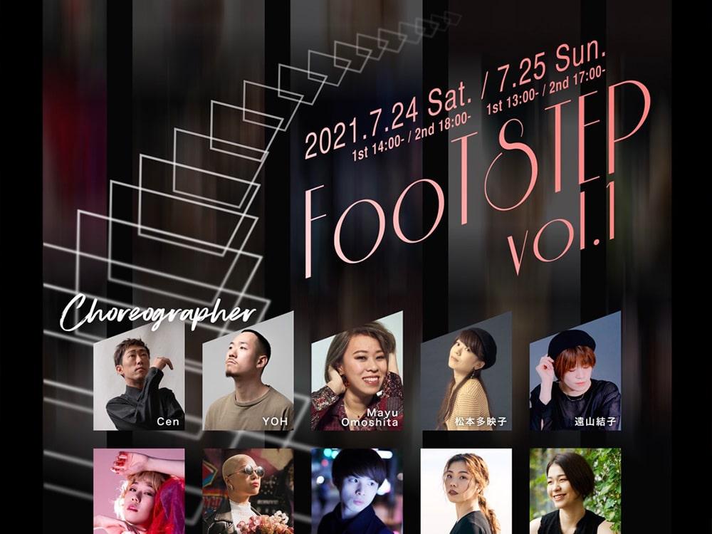 【公演情報】Envision Nextage presents FOOTSTEP vol.1