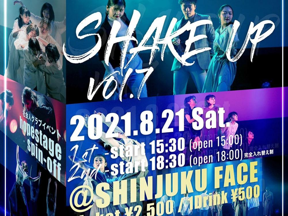【イベント情報】hopestage spin-off SHAKE UP vol.7
